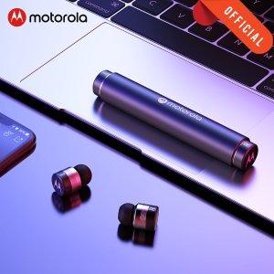 折后€33.99 超高颜值摩托罗拉 VerveBuds 300 真无线耳机 细长圆柱方便携带