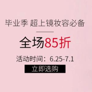立享8.5折 Dior 999唇膏¥261PB中文网 彩妆专场,Chanel、Dior、Lancome、TF都参加