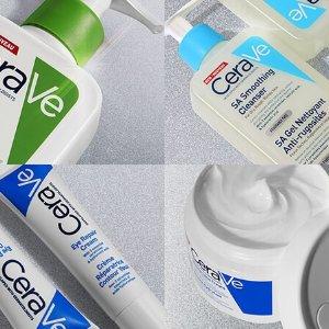 买3付2+独家9折 €6收236ml史低价:Cerave 适乐肤 绿氨啫啫 氨基酸洁面 平价超大碗
