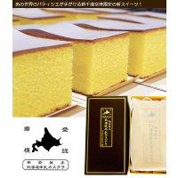 [北海道甜点] 北海道牛奶海绵蛋糕