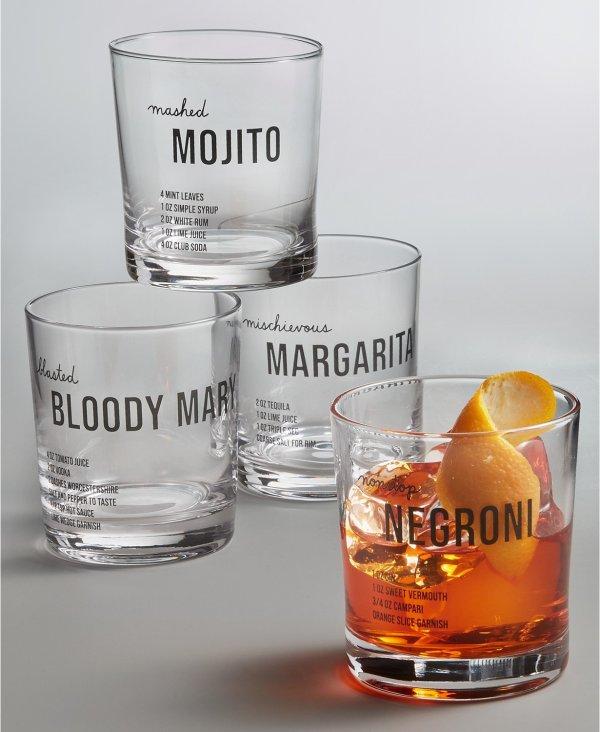 时尚杯具 4件