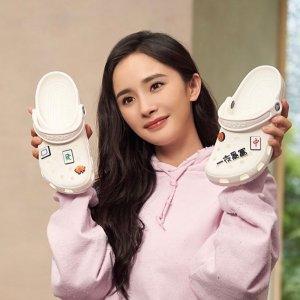 全场低至€13  码全款多Crocs 好价来袭 收洞洞鞋、人字拖、居家拖鞋、雨鞋等
