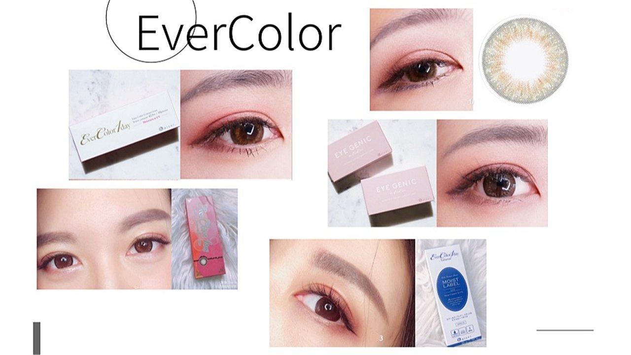 EverColor 全家福!30多款美瞳试给你给你看,总有一款适合你