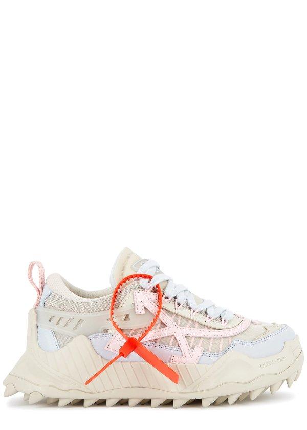 粉色箭头厚底运动鞋