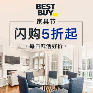 低至5折 节省高达$1100最后一天:Best Buy 家具节包邮特卖 收沙发书桌电脑椅