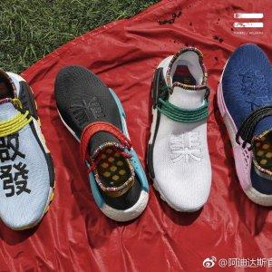 5折起 潮人必备运动鞋Adidas x pharrell williams 菲董联名款NMD热卖