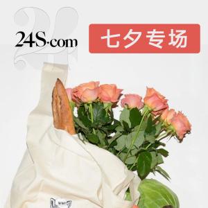 最高7.5折 Maison Margiela德训鞋$400+限今天:24s 七夕时尚美妆大促 麦昆、BBR、加鹅等 OW托特$320