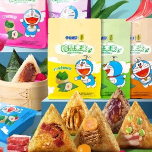 15% OffDealmoon Exclusive:Yami Rice Dumpling Limited Time Offer