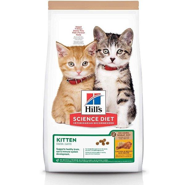 幼猫猫粮, 6 lb Bag