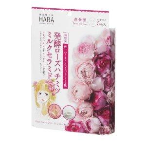 3盒直邮美国到手价 $60HABA 玫瑰蜂蜜牛奶神经酰胺 高保湿面膜5片 热卖