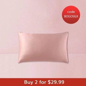 LIFEASE需使用折扣码 BOGOSILK蚕丝枕套 2个