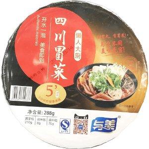 懒人大厨四川冒菜-浓香麻辣 10.16 OZ