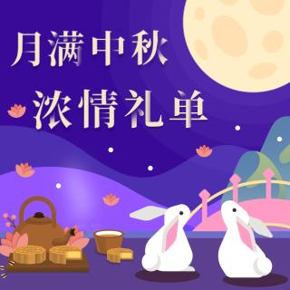 SalesDealmoon Moon Festival
