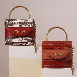 最多送$700礼卡Chloe 美包美鞋热卖 入新款走秀包、舒适花瓣鞋
