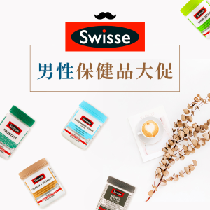 Up to 34% OffiHerb Brand Of The Week Shop Swisse @iHerb