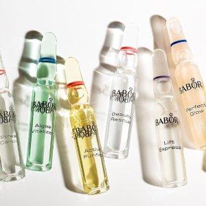 全线7折 + 送14件美妆礼包Babor 安瓶护肤 男士护肤线上市 给皮肤一剂温柔狠药