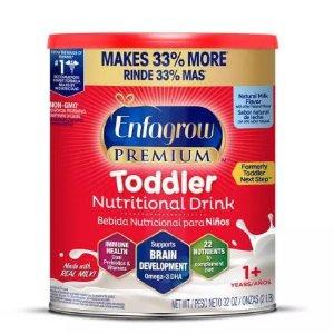 买2罐送$10礼卡Target 精选婴幼儿奶粉热卖