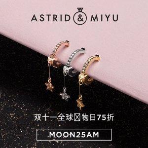 7.5折双11独家:Astrid & Miyu官网 精选手链、项链、戒指等热卖