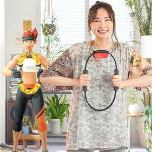 Nintendo《健身環大冒險》 新垣結衣代言