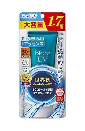 【大容量】碧柔UV AQUA RICH水活防晒保湿精华液 85g