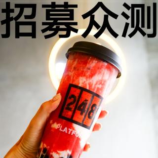 """桌游、VR、狼人杀、PS免费玩今夏最""""好玩""""奶茶店,旧金山Platform 248"""