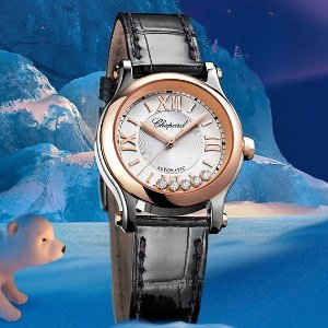 Extra $100 OffDealmoon Exclusive: CHOPARD Happy Sport Automatic Ladies Watches