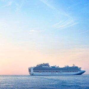 $194起 加勒比/夏威夷/墨西哥都参加公主邮轮全球限时折扣 19年秋冬航线低至65折