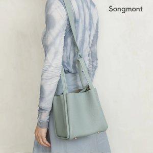 Song Bag