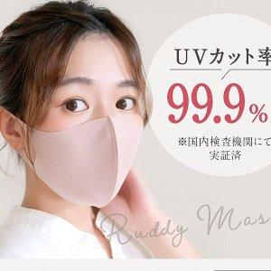 约$7.77起 凑单佳选RECOMFORT 3D立体口罩3件装 隔离紫外线率99%以上
