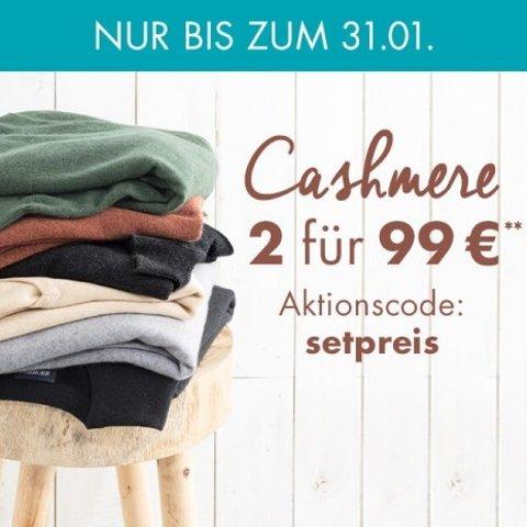 任选2件仅€99Galeria 羊绒衫特卖 集保暖和美貌于一身 送你一冬天的温暖
