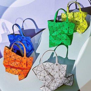 低至6.5折 收超好看新色Bao Bao Issey Miyake三宅一生最美几何包热卖