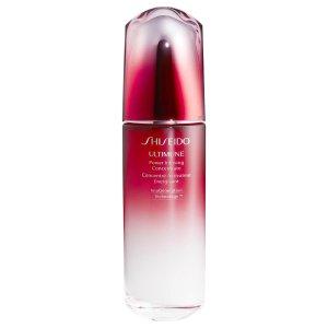 Shiseido超大包装!定价优势+7折红腰子精华120ml