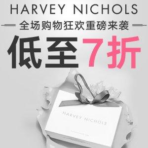 低至7折+可叠加新人9折Harvey Nichols 全场购物大狂欢重磅来袭 美妆、时尚、家居全参与