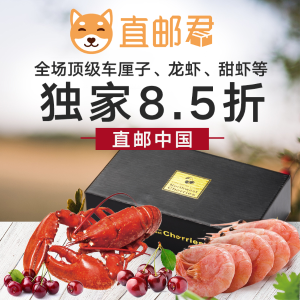 15% Off + Free ShippingDealmoon Exclusive: Gozhiyou Premium Fresh Fruit And Seafood Sale