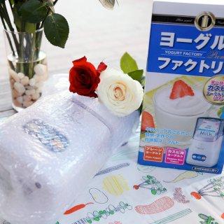 【酸奶机测评】 提升幸福感的10款夏日饮品,全靠它了!