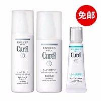 Curel 化妆水滋润型150ml+保湿乳110ml+眼霜 20g