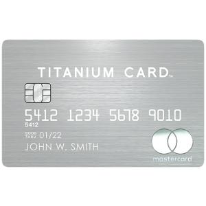 2% value for airfare redemptionsMastercard® Titanium Card