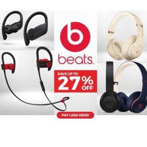 7.3折起 Beats全系列都有Catch官网 现有耳机、音响专场优惠