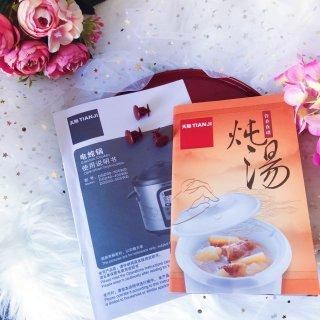 新时代煲汤小能手「紫砂电炖锅」,夏日凉茶、养生汤、炖肉你只需要它一个「附5款简单又养生的汤谱」