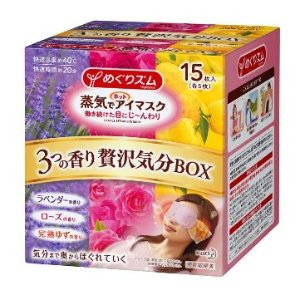 5盒(75片)直邮美国到手价$100.6数量限定款 花王蒸汽眼罩 15片(薰衣草+柚子+玫瑰)热卖