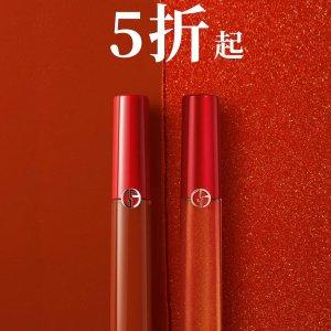 变相5折 丝绒唇釉$30Armani 福利升级 口红买1送1 唇釉、小胖丁、口红热门色都参加