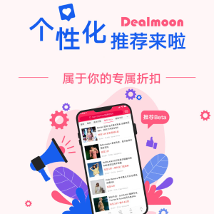For YouDealmoon New Version