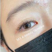 M.Y. K-beauty Skincare
