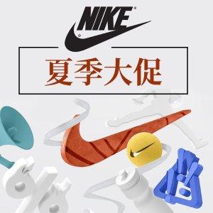 低至5折 €72收甜橙汽水款Nike 会员大促 年度最强折扣来袭 运动鞋、潮流服饰全参与