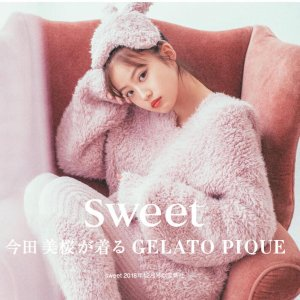 满额减2000日元+免$45运费Gelato Pique超人气家居服、发带等热卖