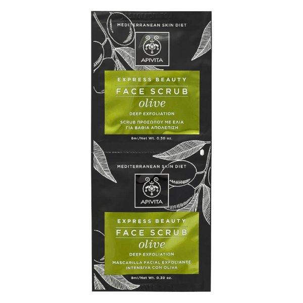 橄榄控油去角质 - Olive 2x8ml