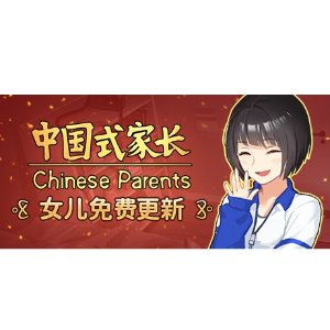 Chinese Parents on Steam