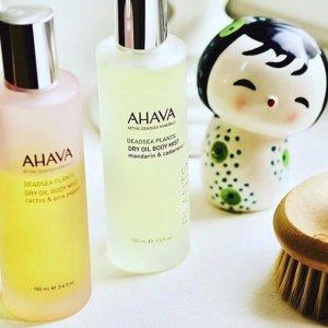 6折AHAVA 官网精选护肤产品热卖 收死海泥面膜 身体按摩乳