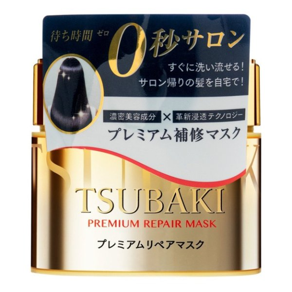 日本SHISEIDO资生堂 TSUBAKI丝蓓绮 高级强力0秒修护发膜 180g COSME大赏受赏 - 亚米网