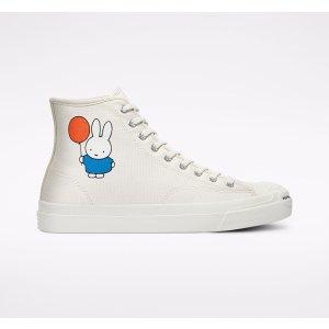 Conversex Miffy JP 联名帆布鞋